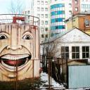 elena trubina street art