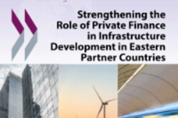 eesc infrastructure finance cover 200x284