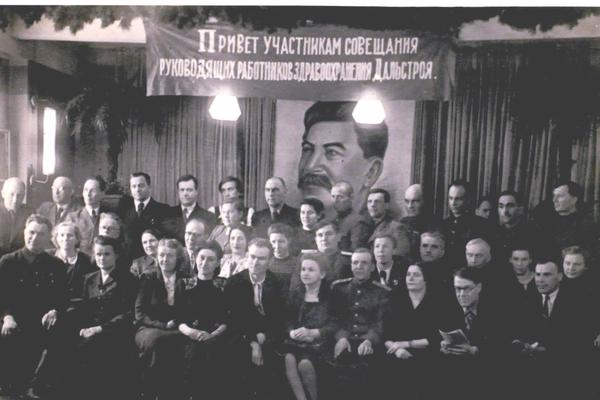 conference of healthcare workers in dalstroi camp complex late 1940s courtesy of the magadan regional museum