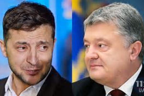 ukrainian elections