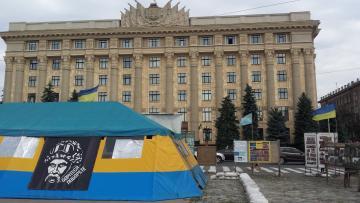 kharkiv city hall