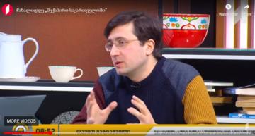 maziashvili on georgian tv