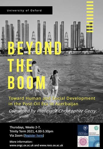 beyond the boom poster 5 1 jpeg