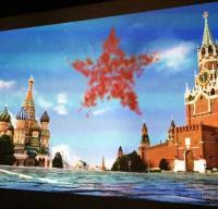 moscow nov 2017