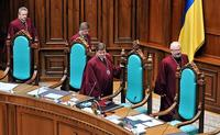 ukrainian judicial reforms